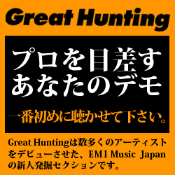 Great Hunting
